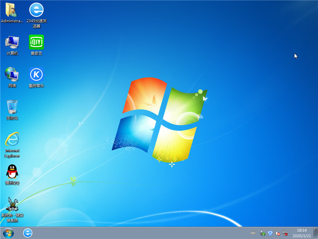 雨林木风 Ghost Win7 64位 安全稳定版 v2020.04