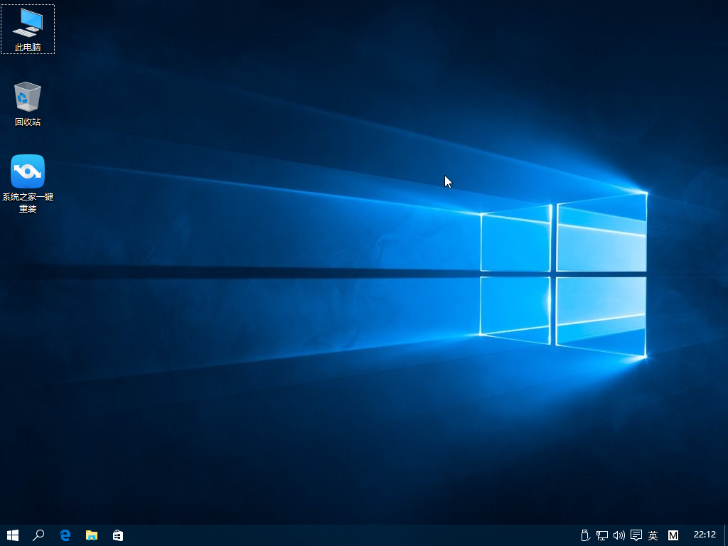 Windows 7-2016-08-27-22-12-21.png