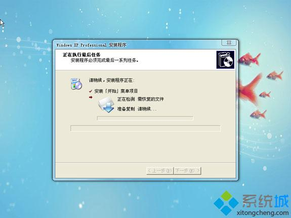 雨林木风ghost xp sp3 纯净版怎么安装